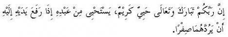 hadits3